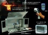 火災予防啓発用「天ぷら油火災実験装置」