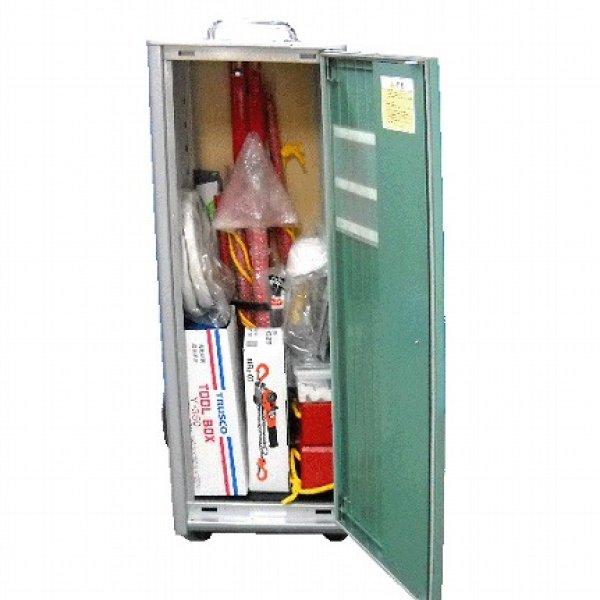 画像2: 災害救助道具セット「新式ニューまとい」
