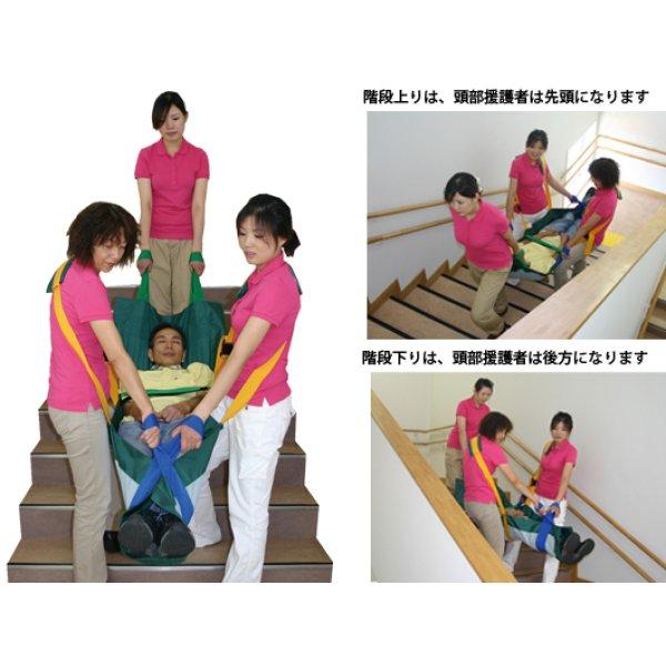 """画像1:  病院、介護施設での避難時に""""救助担架"""""""