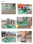 画像9: 水災害体験装置 (9)