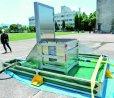 画像7: 水災害体験装置 (7)