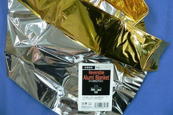 画像2: 防寒断熱用リバーシブ ルアルミブランケット