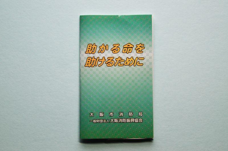 画像2: グリーンカード