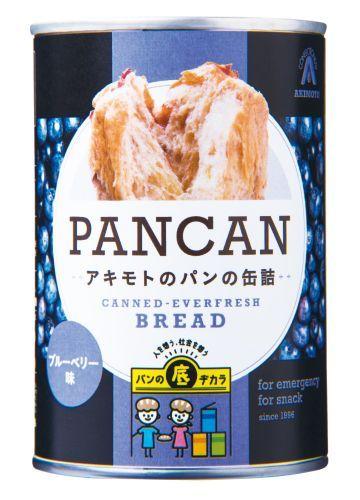 画像1: 缶入りソフトパン(ブルーベリー味・1箱24缶入り)