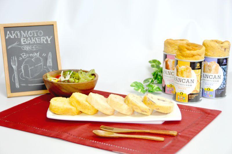 画像3: 缶入りソフトパン(ブルーベリー味・1箱24缶入り)